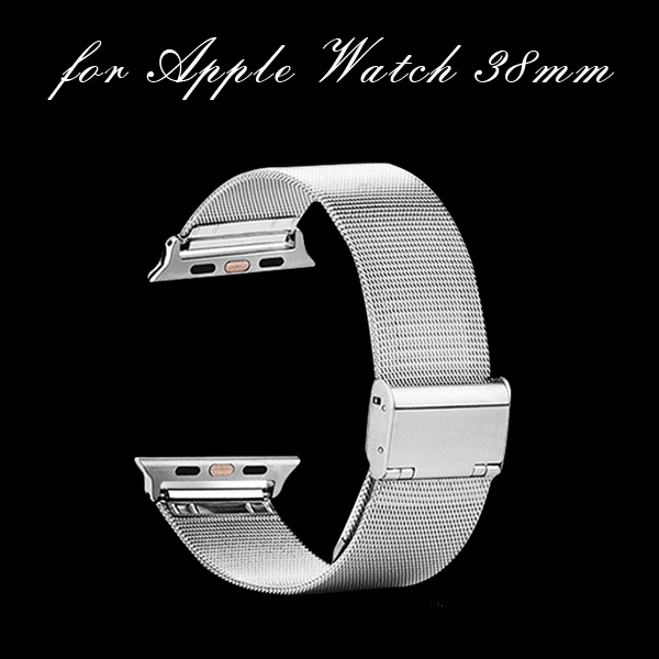 New Arrival Stainless Steel Wrist Band with Metal Clasp for Apple Watch 38mm