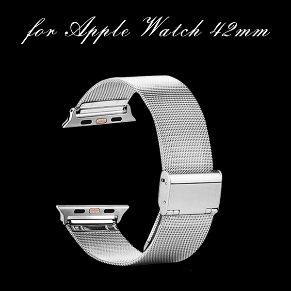 New Arrival Stainless Steel Wrist Band with Metal Clasp for Apple Watch 42mm