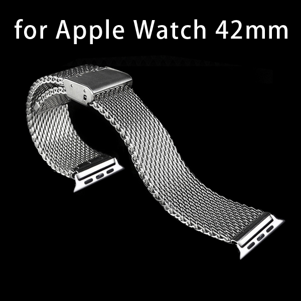 New Arrival Stainless Steel Wrist Band with Metal Clasp for Apple Watch 42mm (Silver)
