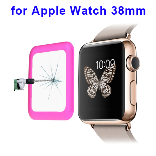 0.2mm 8-9H Surface Hardness Link Dream Metal Full-covered Tempered Glass Screen Protector for Apple Watch 38mm (Rose)