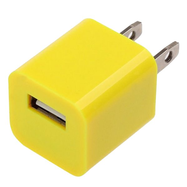 Home Travel USB Wall Charger Adapter for Mobile Phone (Yellow)