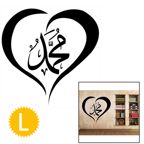Muslim Creative Words Pattern Removable Waterproof Wall Sticker Decal Home Decor (61cm x 59cm)