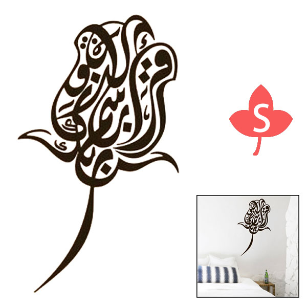Rose Pattern Removable Waterproof Wall Sticker Decal Home Decor (59cm x 29cm)