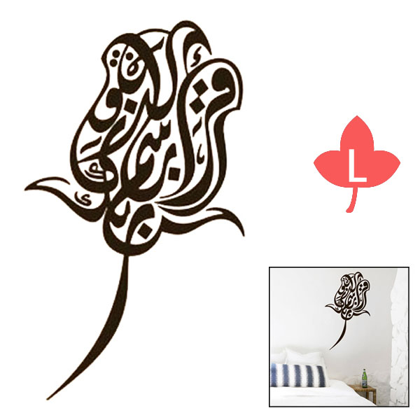 Rose Pattern Removable Waterproof Wall Sticker Decal Home Decor (101cm x 59cm)