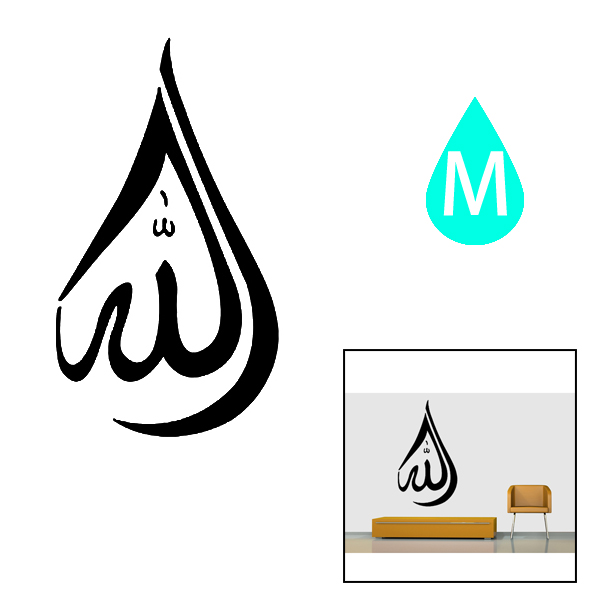 Small MOQ Hot Muslim Home Decoration Decal PVC Waterproof Wall Sticker Home Decor (44cm x 78cm)