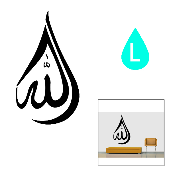 Small MOQ Hot Muslim Home Decoration Decal PVC Waterproof Wall Sticker Home Decor (59cm x 105cm)