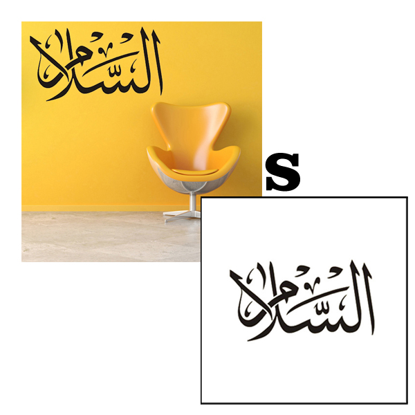 Muslim Arts Home Decoration Decal Mould Proof Waterproof Removable PVC Wall Sticker (S:29CM*48CM)