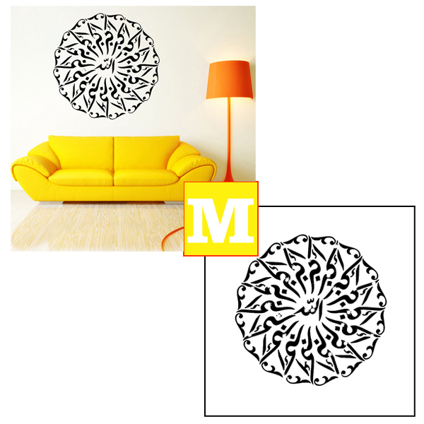 Muslim Pattern Waterproof Removable Wall Sticker Decal Home Decor (44cm x 44cm)