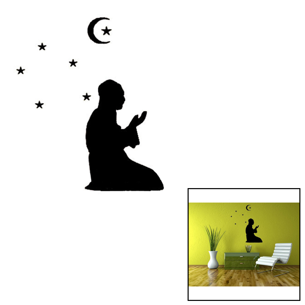 Muslim Household Pattern Removable Waterproof Wall Sticker Decal Home Decor (44cm x 66cm)
