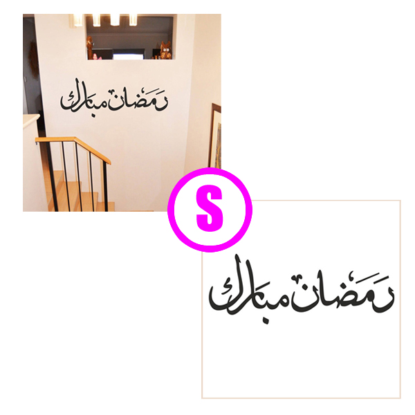 Factory OEM Home Decoration Decal Waterproof Removable Wall Sticker Home Decor (22cm x 59cm)