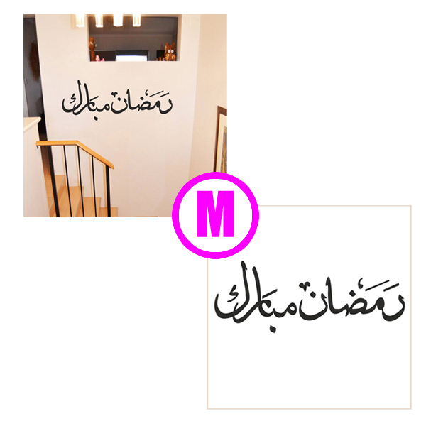 Factory OEM Home Decoration Decal Waterproof Removable Wall Sticker Home Decor (29cm x 78cm)