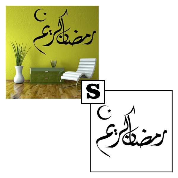 Muslim Writing Pattern Removable Waterproof Home Decor Wall Sticker Decal (29cm x 22cm)