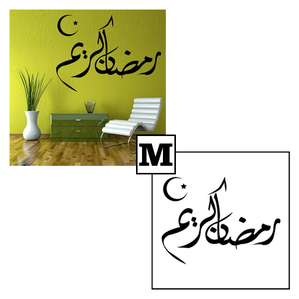 Muslim Writing Pattern Removable Waterproof Home Decor Wall Sticker Decal (44cm x 59cm)
