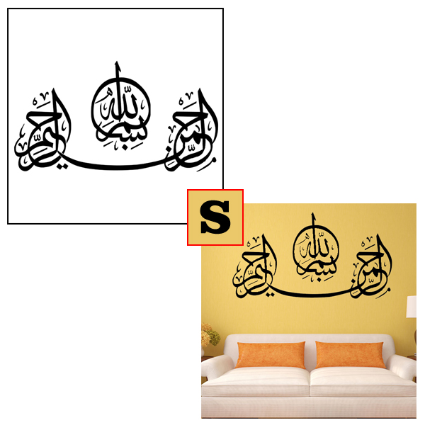 Creative Pattern Home Decoration Removable Waterproof Wall Sticker Decal (29cm x 52cm)
