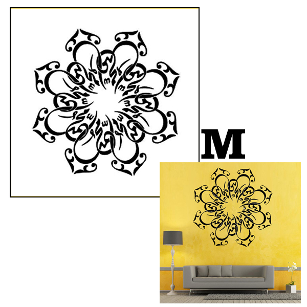 Muslim Flower Pattern Removable Waterproof Home Decor Wall Sticker Decal (44cm x 44cm)