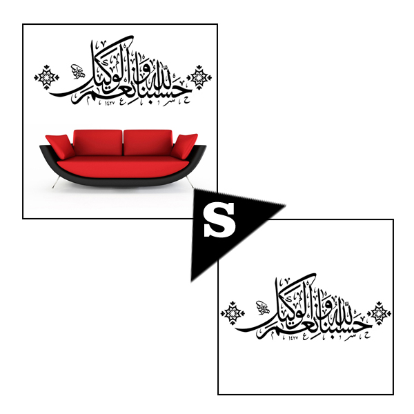 Muslim Home Decoration Decal Home Decor Removable Waterproof Wall Sticker (29cm x 72cm)