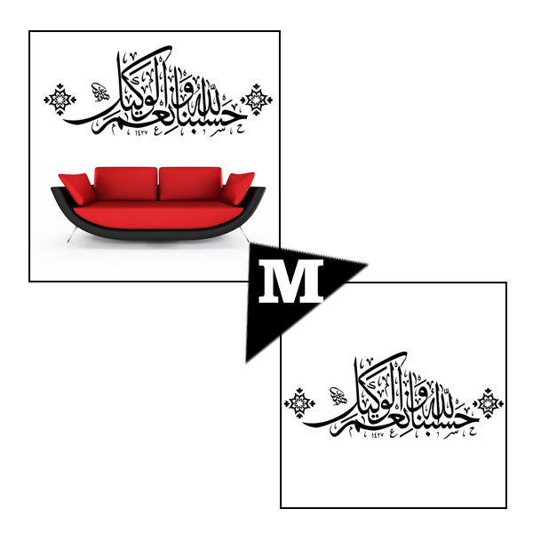 Muslim Home Decoration Decal Home Decor Removable Waterproof Wall Sticker (44cm x 110cm)
