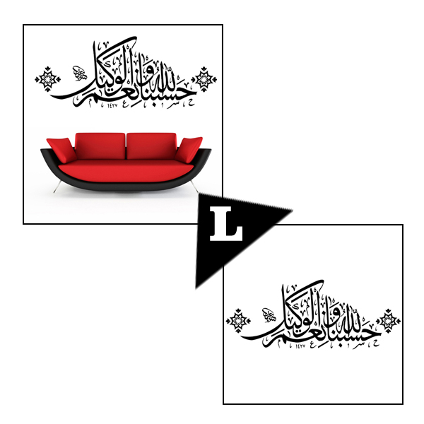 Muslim Home Decoration Decal Home Decor Removable Waterproof Wall Sticker (59cm x 147cm)