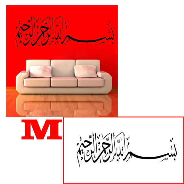 Creative Writing Pattern Home Decoration Removable Waterproof Wall Sticker Decal (44cm x 132cm)