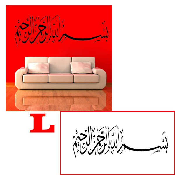 Creative Writing Pattern Home Decoration Removable Waterproof Wall Sticker Decal (59cm x 177cm)