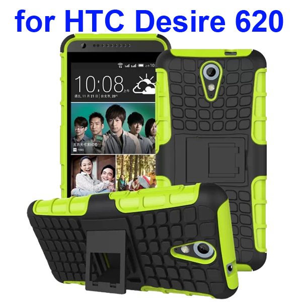 2 in 1 Rugged Hybrid Protective Phone Case Cover for HTC Desire 620 with Kickstand (Yellow)