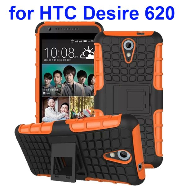 2 in 1 Rugged Hybrid Protective Phone Case Cover for HTC Desire 620 with Kickstand (Orange)
