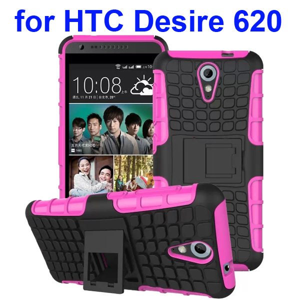 2 in 1 Rugged Hybrid Protective Phone Case Cover for HTC Desire 620 with Kickstand (Rose)