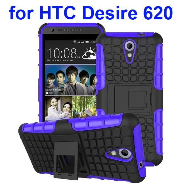 2 in 1 Rugged Hybrid Protective Phone Case Cover for HTC Desire 620 with Kickstand (Purple)