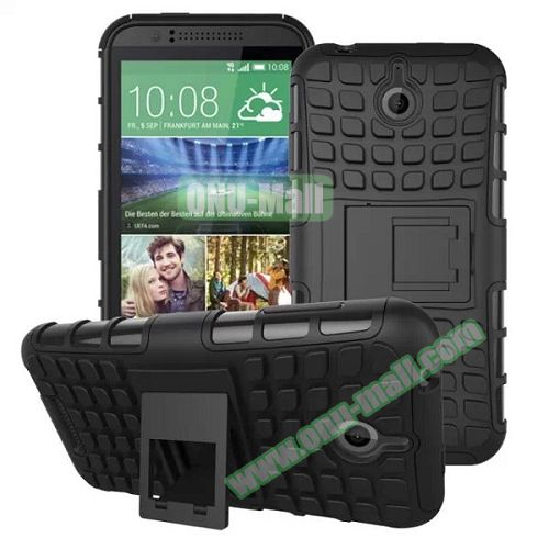 Anti-skid Texture 2 in 1 Pattern Silicone + PC Hybrid Case for HTC Desire 510 with Kickstand (Black)