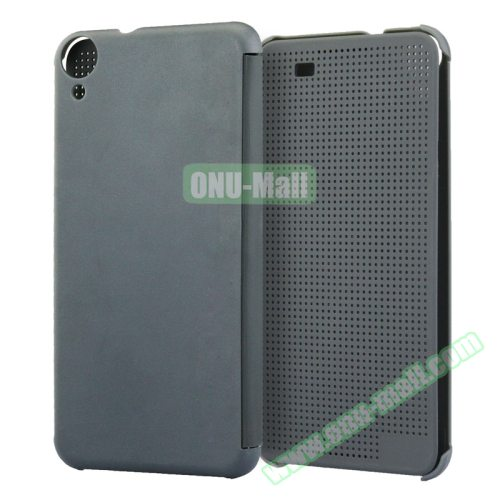 Dot View Design Hard PC Case for HTC Desire 820 with Sleep and Wake-up Function (Grey)