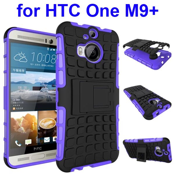 Antiskid 2 in 1 TPU and PC Case for HTC One M9+ with Kickstand (Purple)