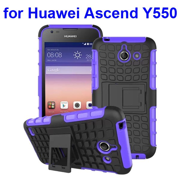 2 in 1 Silicone and Hard Protective Hybrid Case for Huawei Ascend Y550 with Holder (Purple)