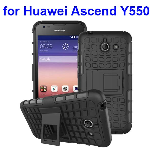 2 in 1 Silicone and Hard Protective Hybrid Case for Huawei Ascend Y550 with Holder (Grey)