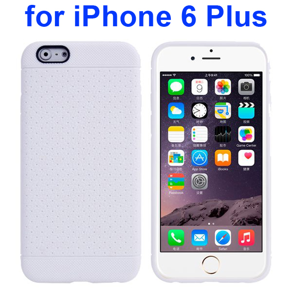 Litchi Texture Anti-Skid Protective TPU Case for iPhone 6 Plus 5.5 Inch (White)