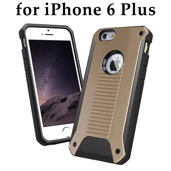 New Design TPU and Hard Plastic Shockproof Rugged Armor Hybrid Cover for iPhone 6 Plus (Brown)