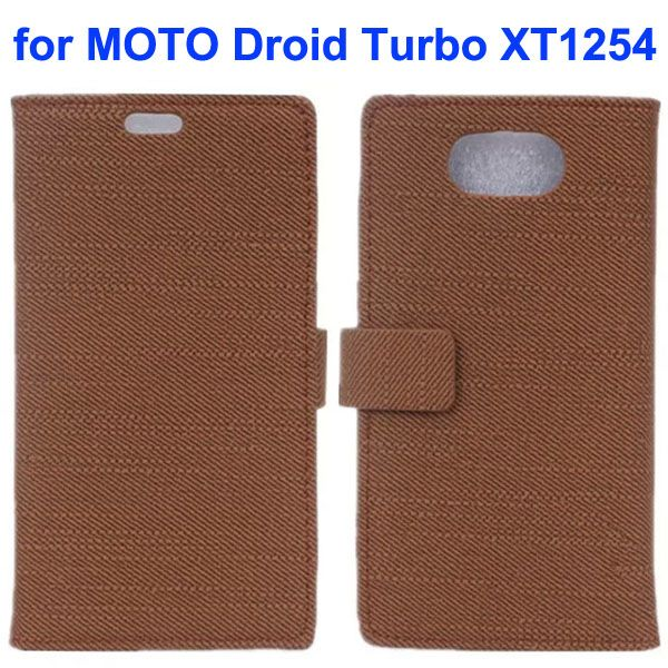 Cloth Texture Magnetic Closure Flip Leather Case for Moto Droid Turbo XT1254 with Card Slots (Coffee)