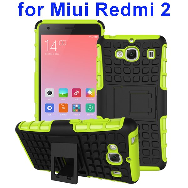 2 In 1 Pattern Silicone and PC Rugged Hybrid Case for Miui Xiaomi Redmi 2 with Kickstand (Lime)