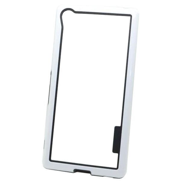 Dual Color 2 in 1 Pattern TPU and PC Bumper Frame Case for Sony Xperia Z4 (White)
