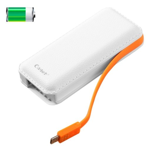 Cager B069 Portable Universal 5000mAh USB Smart Mobile Power Bank External Battery for iPhone / Samsung / HTC / LG (White)