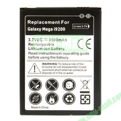 3.7V 3500mAh Rechargeable Lithium-ion Battery for Samsung Galaxy Mega 6.3 i9200