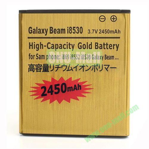 3.7V 2450mAh Rechargeable Battery for Samsung Galaxy Beam I8530 I8552 I869