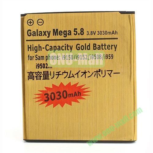 3.8V 3030mAh Rechargeable Battery for Samsung Galaxy Mega 5.8 I9150 I9152