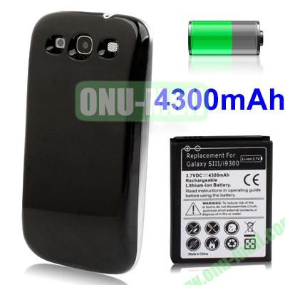 4300mAh Replacement Lithium-ion Battery+Back Cover for Samsung Galaxy S3  I9300 (Black)