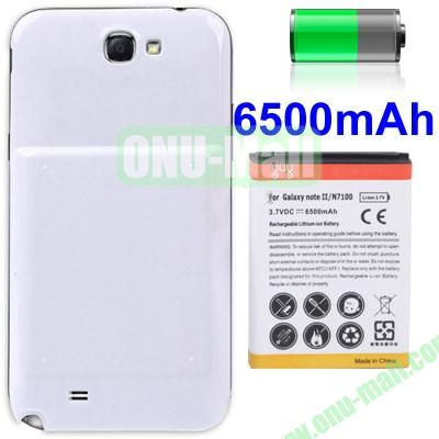 High Quality 6500mAh Replacement Lithium-ion Battery + Back Cover for Samsung GALAXY Note 2  N7100 (White)