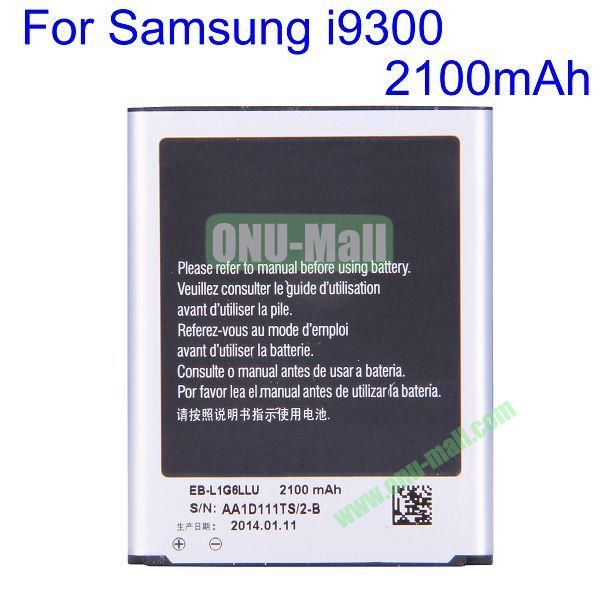 High Quality 2100mAh 3.8V Li-ion Battery for Samsung Galaxy S3  I9300