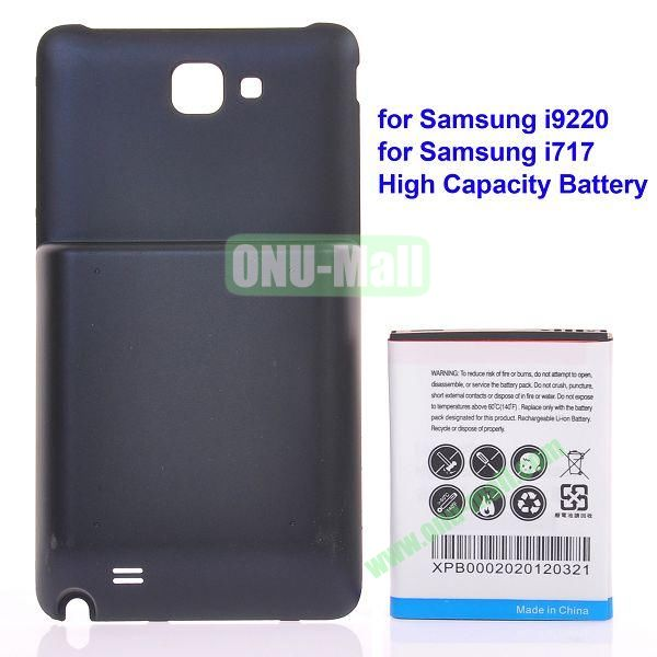 High Capacity Battery for Samsung Galaxy Note 2  i9220 U.S. Version I717 (Black)