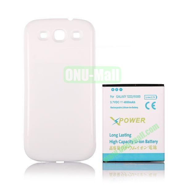 3.7V 4500mAh Replacement Rechargeable Li-ion Battery + Back Case for Samsung Galaxy SIII  i9300 (White)