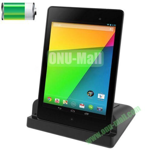 Desktop Dock Charger for Google Nexus 7 2nd Generation