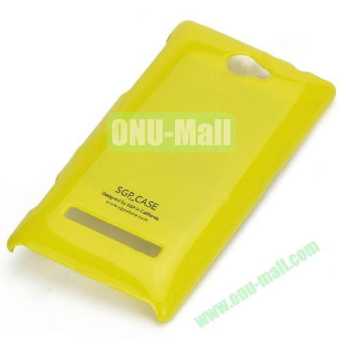 Ultra Thin Glossy PC Hard Case  for HTC 8S A620E (Yellow)