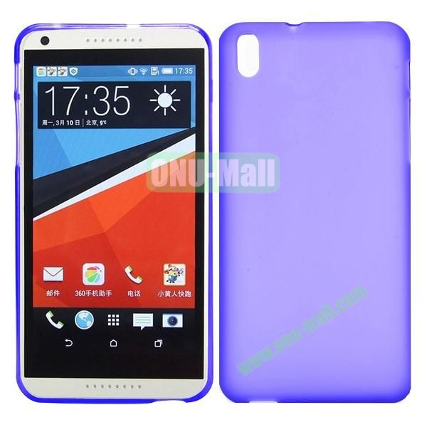 Ultrathin Smooth TPU Case for HTC Desire 816 800 (Purple)